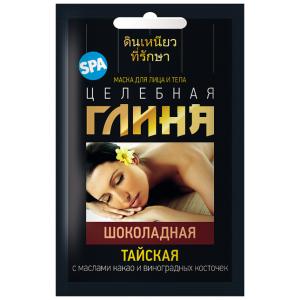 Glinka tajska czekoladowa SPA odmładzająca Fitocosmetic 30ml